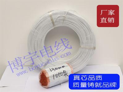【工厂直销】高质量PVC电子导线 加工定制-博宇电线;