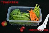 西安銅川寶雞一次性方性餐盒批發 500ml方形打包盒廠家直銷支持定製 ;