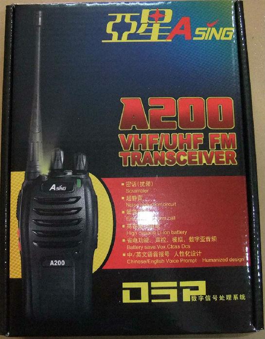 桐能达对讲机厂A2A200A200S专用对讲机充电器;