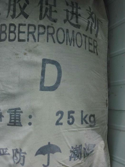 河南郑州99%橡胶促进剂;