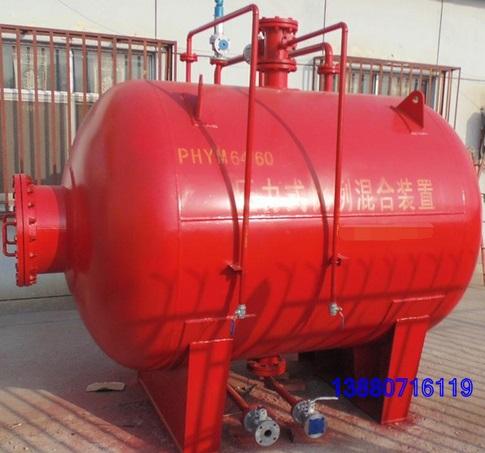 泡沫罐PHYM48/60;