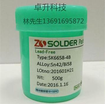 低温锡膏 无铅环保锡膏 专业生产厂家 锡膏 卓升科技;