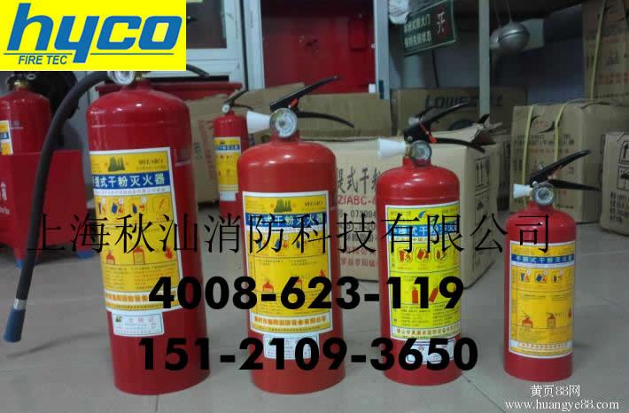 上海嘉定区消防器材销售维修;