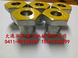 偶合器配件易熔塞M16*1.5【大连液力偶合器现货】