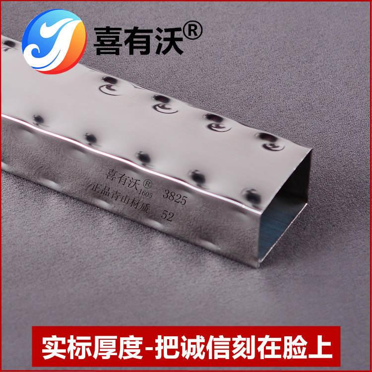 不锈钢管管材厂家喜有沃304不锈钢点花管;