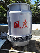 供應注塑機降溫冷卻塔風度牌FD-20涼水塔散熱水塔;