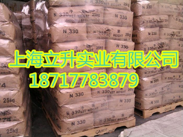 台湾中橡碳黑_n774_橡胶碳黑