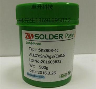 高温锡膏 无铅环保锡膏 质量保障 锡膏厂家直供 卓升科技;