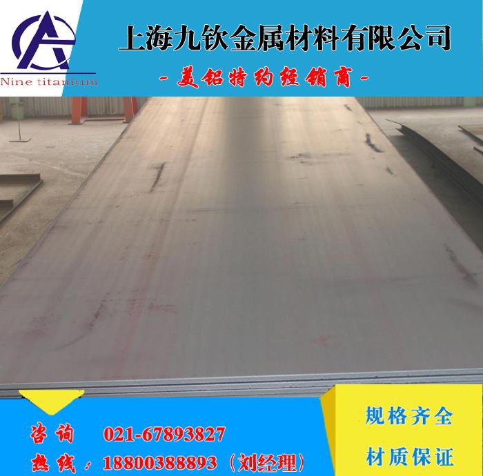 供应2A12铝板-价格;