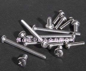 不锈钢机螺丝;