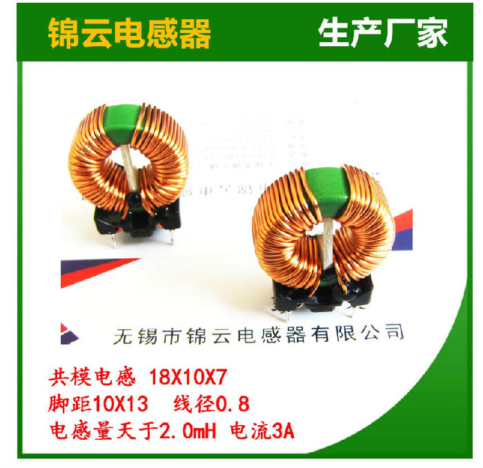 磁环电感 【18X10X10 -32MH】 环形电感;