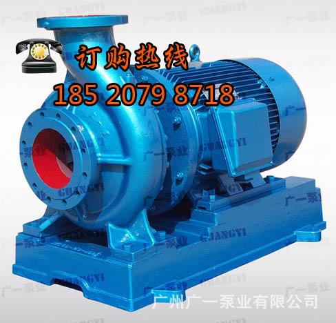 【广一水泵】KTZ直连式制冷空调泵-广一空调泵联轴器;