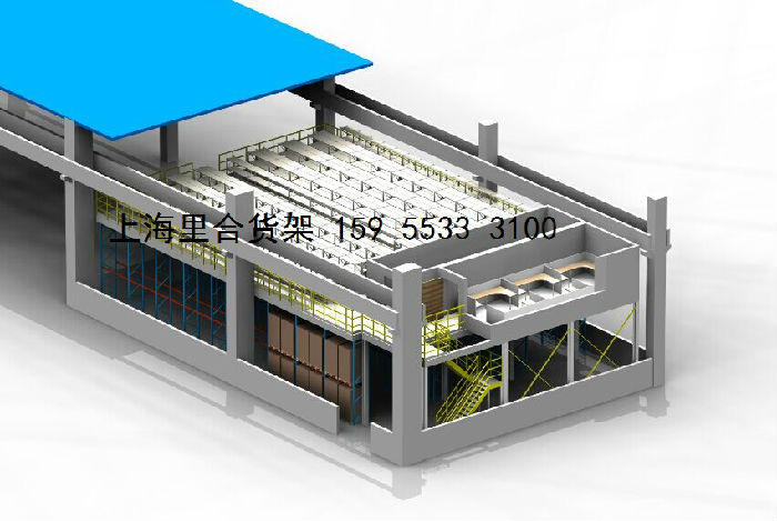 专业工业阁楼式货架,货架类产品请联系上海里合货架;