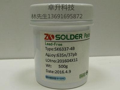 有铅锡膏 6337锡膏 质量保障 锡膏厂家直供 卓升科技;