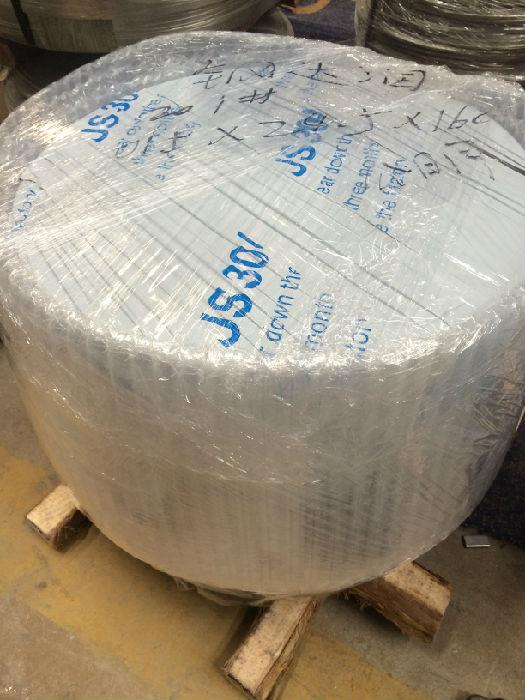 厂家直销不锈钢精密钢带 超薄超硬钢带 0.05 0.08 0.1 201 304;