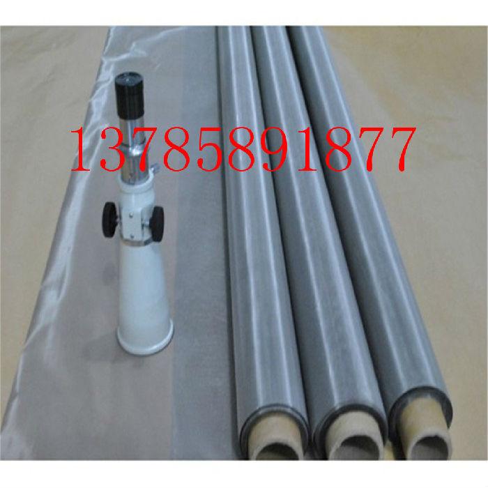 铝合金丝网厂家铝镁合金丝网供应商铝合金筛网;