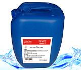 反渗透膜絮凝剂*选清迪 絮凝剂采购/批发