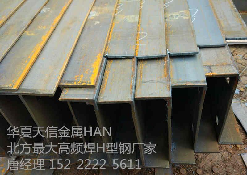 加工喷漆高频焊H型钢厂家;