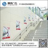 深圳地鐵站自動扶梯旁梯牌媒體 單邊1/2?梯牌廣告組合全線發布?
