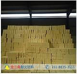耐火磚|鐵嶺耐火磚|抗剝落高鋁磚 窯爐內部位應用專用磚;