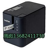 兄弟标签机PT-P900|兄弟PT-P900标签机|价格