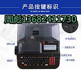 MAX LM-550A打号机 MAX打号机LM-550A 价格;