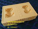PVC植绒吸塑托盘药托药品保装保健品托盒片剂塑料瓶包装塑料内托;
