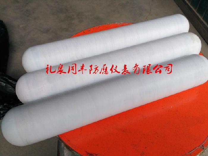 四氟浮球,四氟浮子,磁翻板液位计专用可OEM-礼泉同丰防腐仪表有限公司;