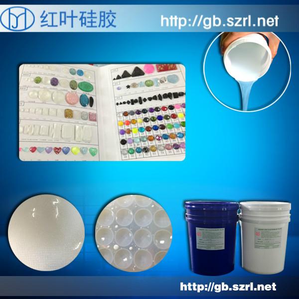 树脂钻模具硅胶 水晶仿宝石、聚氨酯、环氧树脂模具制作硅胶;