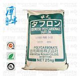 日本出光聚碳酸酯 食品级pc原料 IR2200通用级透明PC 汽车家电料