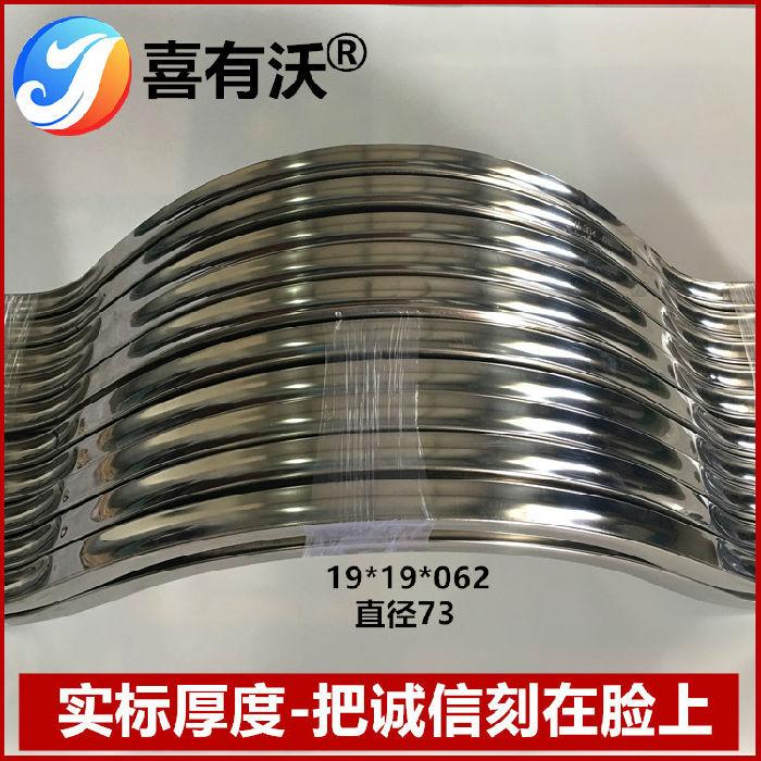 装饰不锈钢管生产厂家喜有沃不锈钢弓箭管;