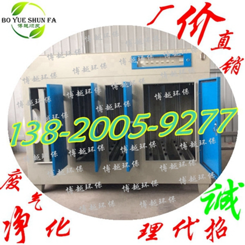 UV光解废气净化设备制药厂有机废气处理设备除臭设备;