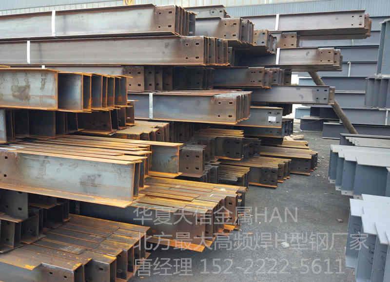 加工高频焊H型钢除锈抛丸;
