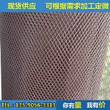 东莞小型钢板网厂家镀锌钢板网价格;