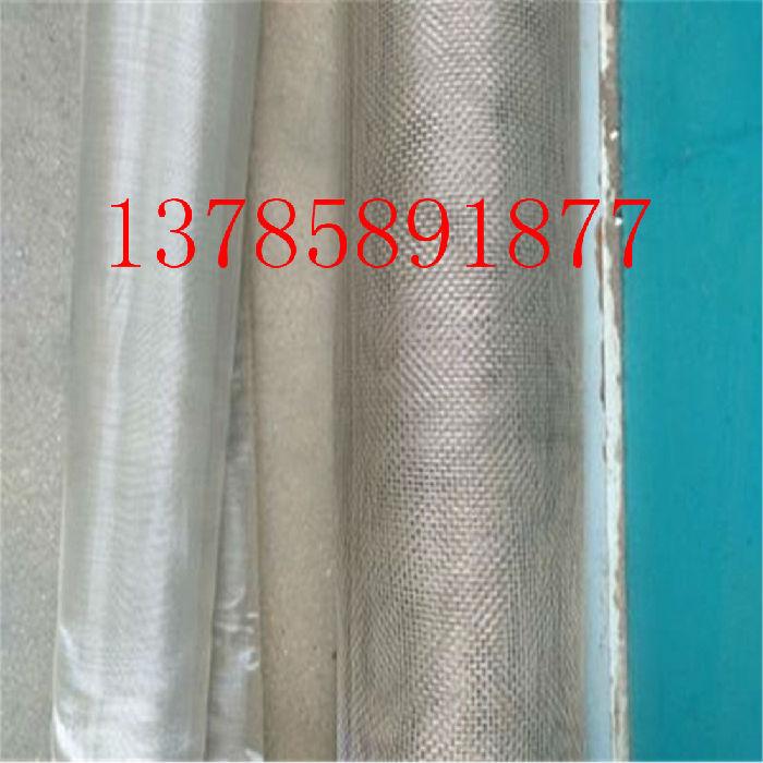 窗扇铝镁合金丝网厂家安平县铝合金筛网专营批发零售商;
