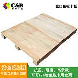 定制广州花都花东出口免检免熏蒸木卡板木托盘木箱厂家