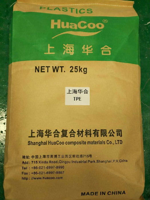 国产雨刮器专用TPE密封条;
