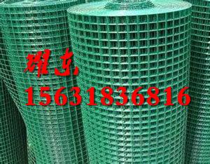 电焊异型管/钢与不锈钢焊接/焊接金属网-耀东丝网;