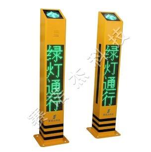 供应P10行人闯红灯语音提示桩 智能交通安全语音提示桩;