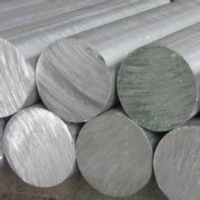供应大直径7075环保铝合金棒材现货零售