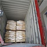 上海缘江高纯电子级碳酸锰出口专用;