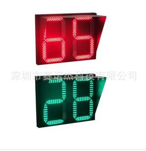 800x600mmLED红绿二位二色交通倒计时器;