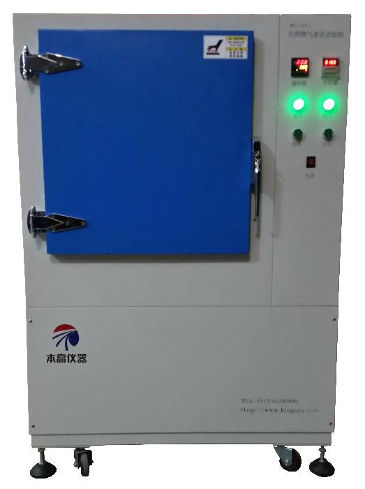 BG5101自然换气老化试验机;