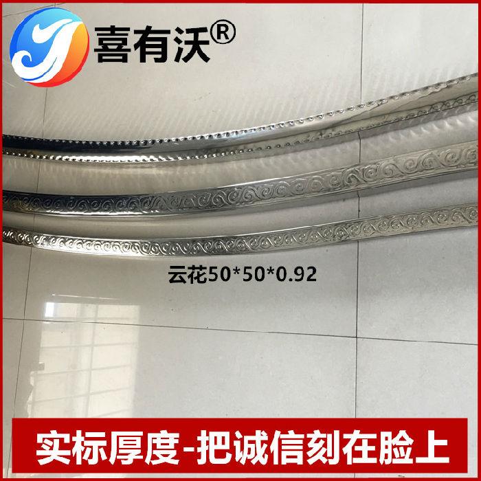 正材不锈钢管制造厂家喜有沃不锈钢S弯管;