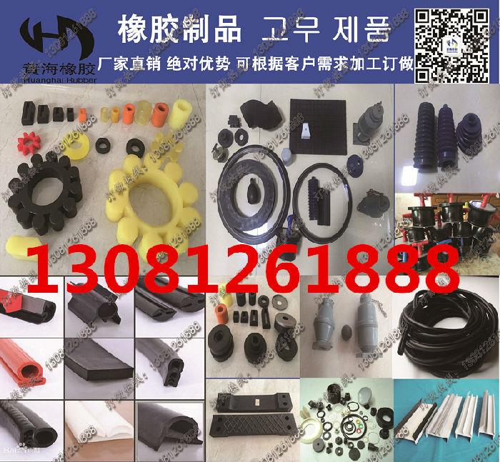 生产各种橡胶制品船舶物料可来图来样定做;
