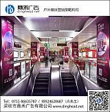 鼎禾广告提供深圳地铁广告投放|高新园地铁主题站广告价格