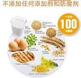 台湾净颜堂瘦思营养代餐饼干
