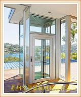 厂家直销别墅电梯、楼道电梯、家用电梯、座椅电梯,无障碍设备