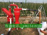 宿州農業大田滴灌工程產品安裝視頻;