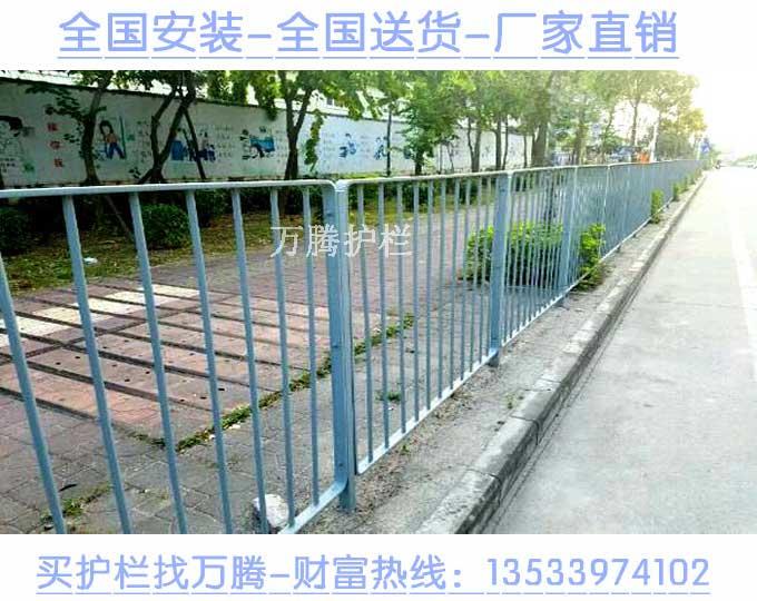 深圳公路港式护栏 美观大方 市政护栏 珠海道路铁围栏;